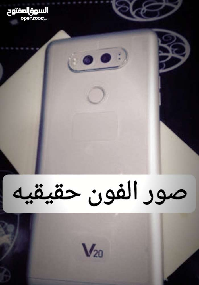 Used LG  for sale in Basra