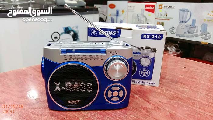 New Radio available for sale