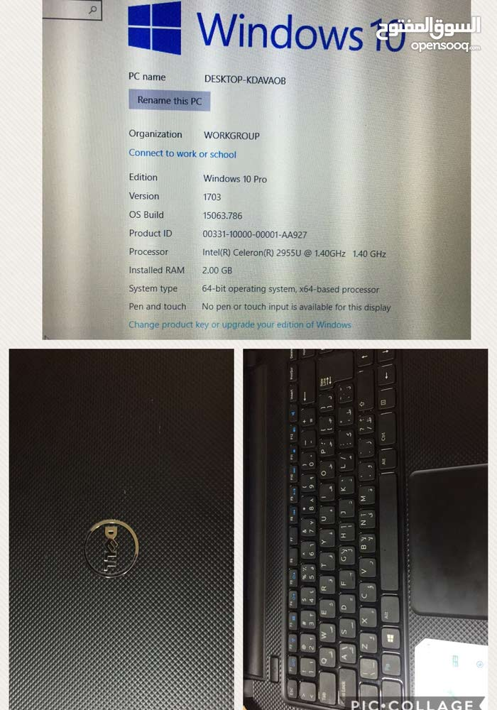Laptop up for sale in Northern Governorate