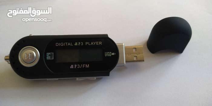 MP3 jedide b mikto li bega meraheba