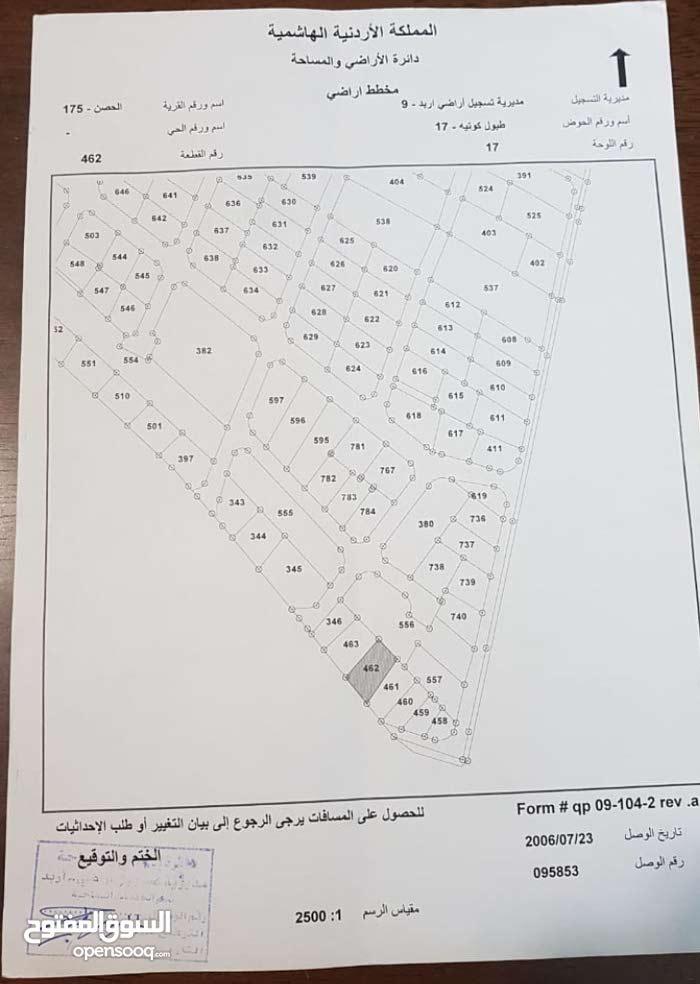 قطعه ارض 750 م بالحصن مقابل مسجد ظفار بموقع مميز