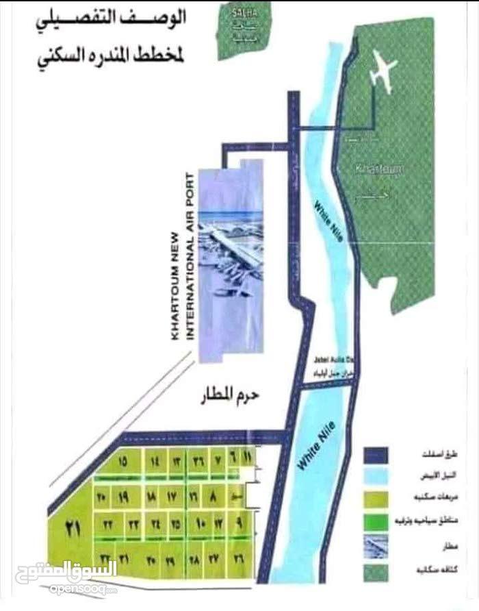 الخرطوم  الرياض شارع مكه