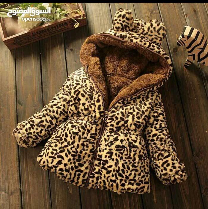 ملابس اطفال اون لاين خريفي وشتوي باجمل الخامات0798762185