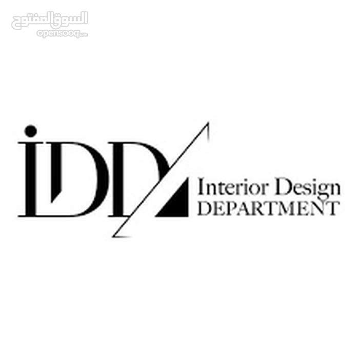 مطلوب مصمم ديكور داخلي يعمل في مجال المبيعات .