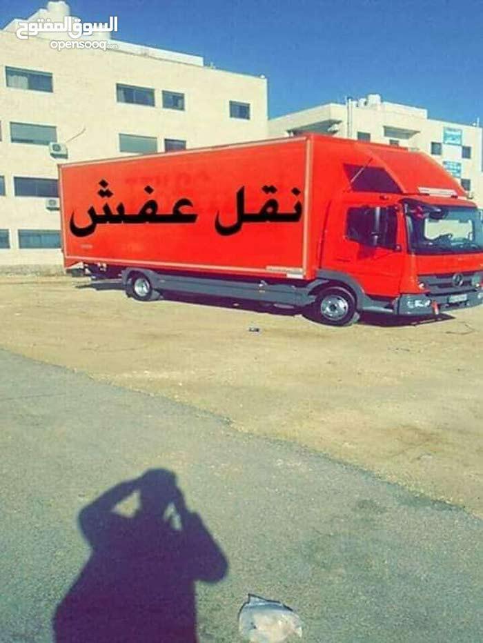 شركة نورهان للترحيلل والتغليف/0797747042 والنقل والتركيب