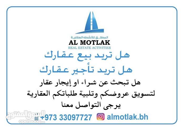 للايجار شقه تجاريه في مدينة حمد اللوزي
