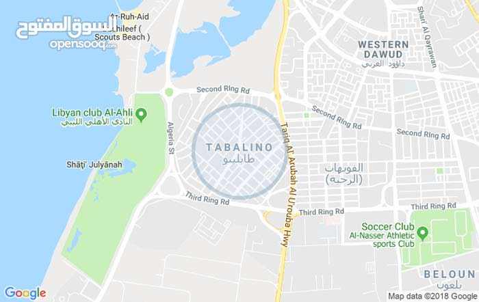 220 sqm  apartment for sale in Benghazi