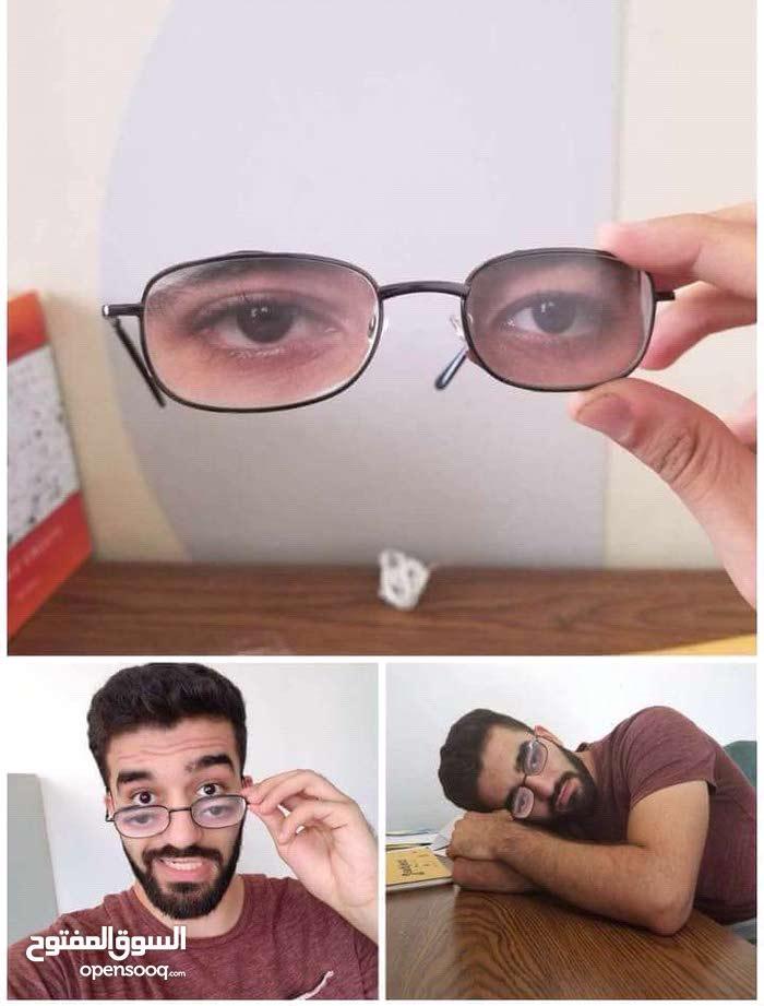 بدي مثل هاي النظارة عشان اعرف انام بالحصص