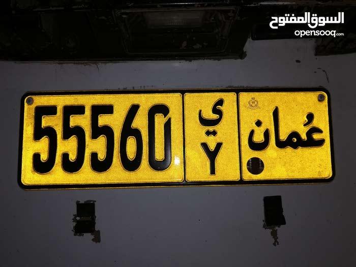 رقم.  سياره خماسي البيع      55560