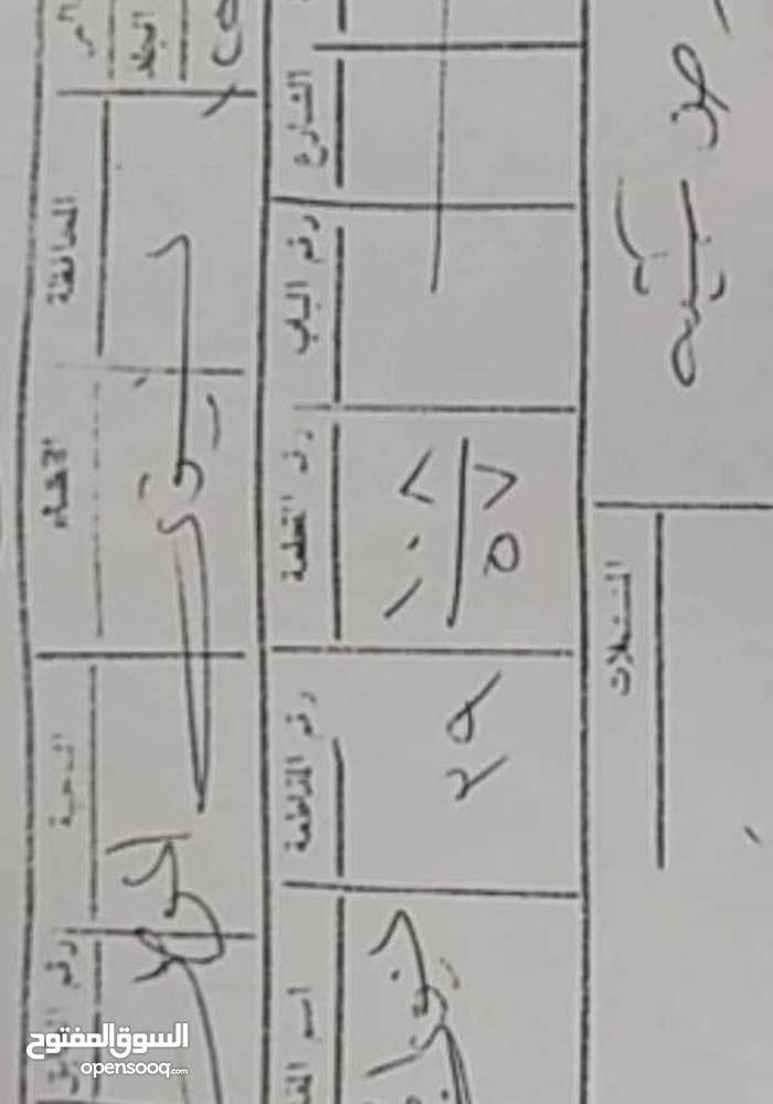 المساحه 300 م في حي المزارع مقابل محطة تعبئه الكداوي