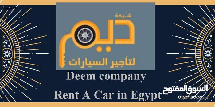 Automatic Hyundai for rent