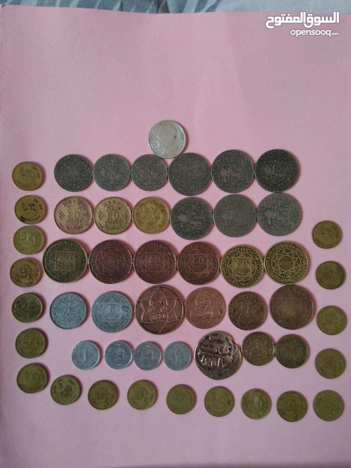 عملات نقدية مغربية قديمة ونادرة للبيع