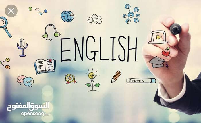دورات تدريبيه للغه الإنجليزيه