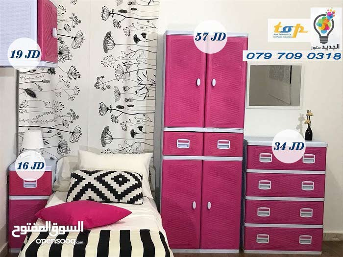 Available for sale directly from the owner Cabinets - Cupboards New