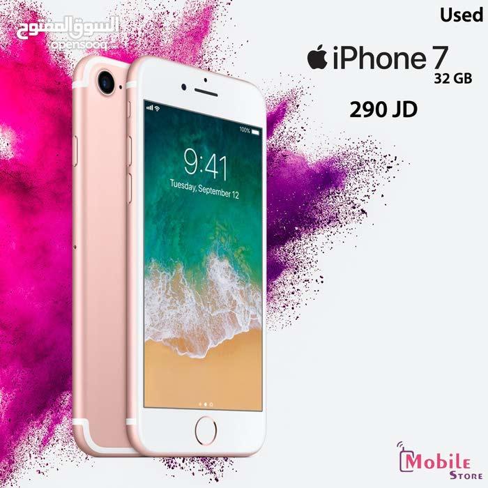 جهاز iPhone 7 32 GB باقل سعر في المملكة