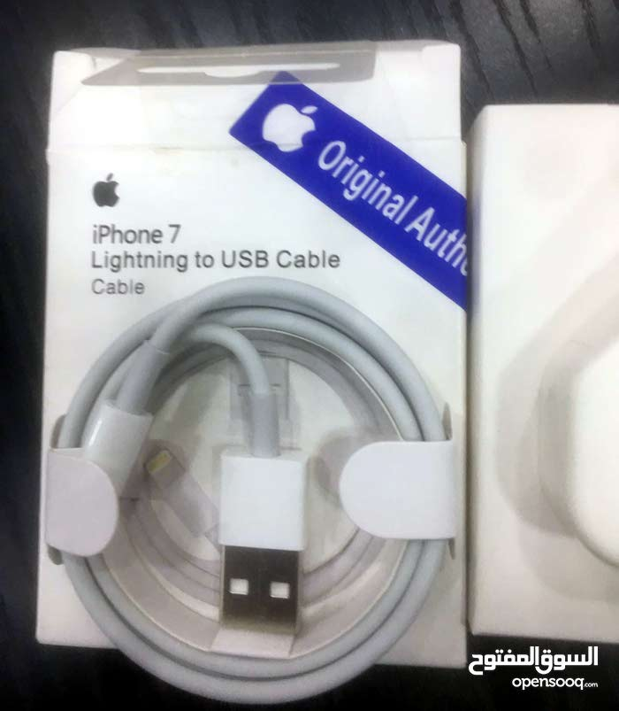 Wires - Cables with advanced specs is up for sale