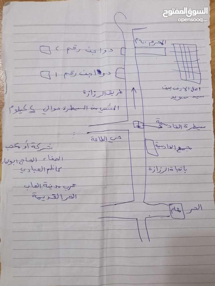 قطعة ارض200م في منطقة الحر الرياحي في كربلاء للبيع