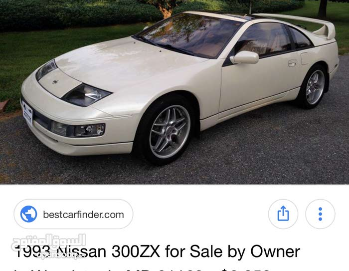 Best price! Nissan 300ZX 1999 for sale
