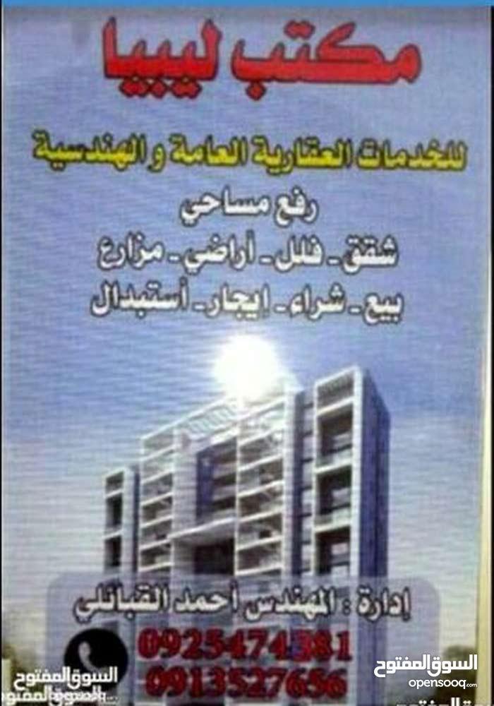 apartment Second Floor in Benghazi for sale