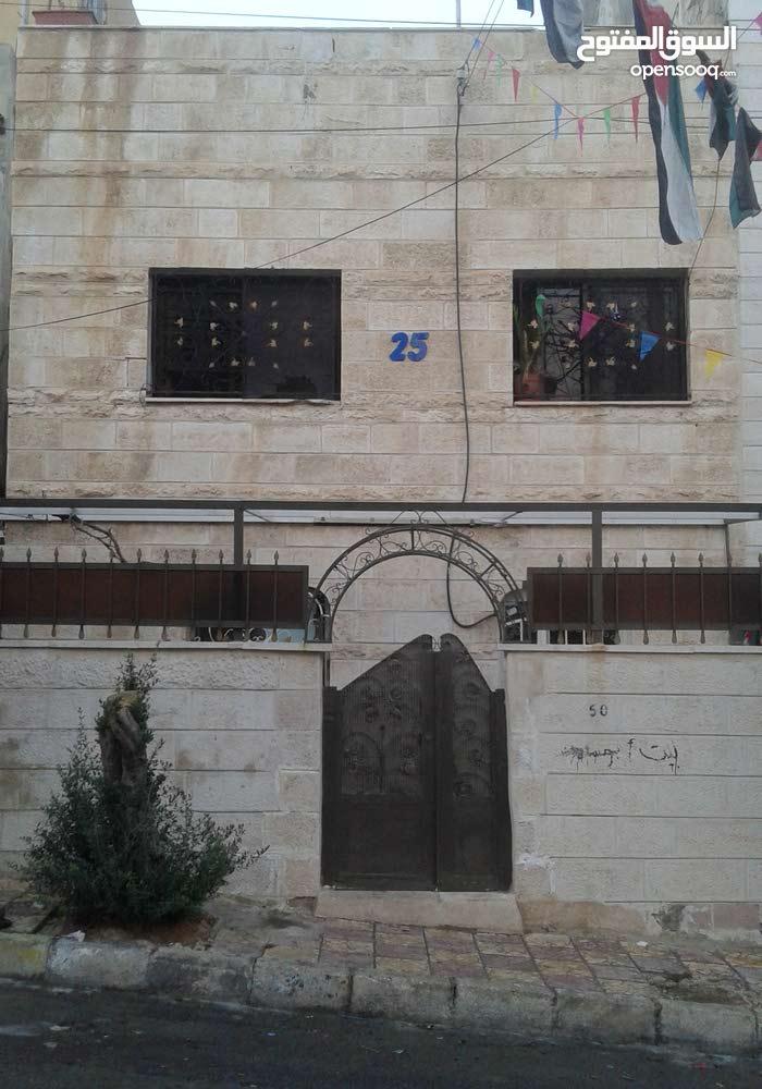 عمان أم نواره قرب الدفاع المدني شارع المراكب رقم البناية 25