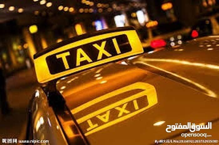 خدمة توصيل / تاكسي تحت الطلب Taxi on demand