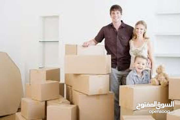 MIJ Movers and Packers