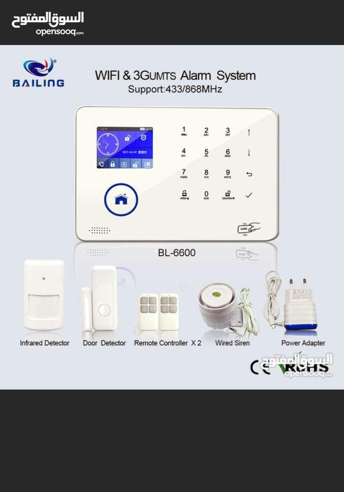 جهاز الحماية المنازل الاسلكي بعمل بالواي فاي
