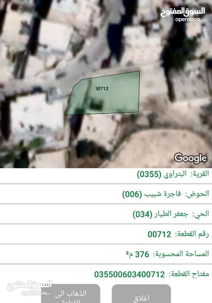 قطعة ارض حجه بدون طابو للبيع في مدينه الزرقاء حي معصوم