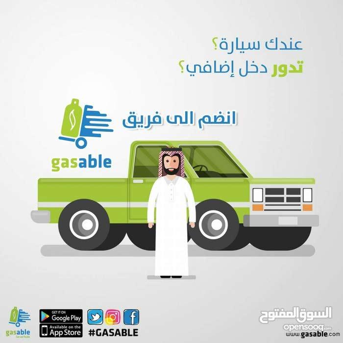 عاجل مطلوب مناديب توصيل مع  في جدة بقي 4 وظائف لمن معه سيارة و وظيفتين على سيارات الشركة