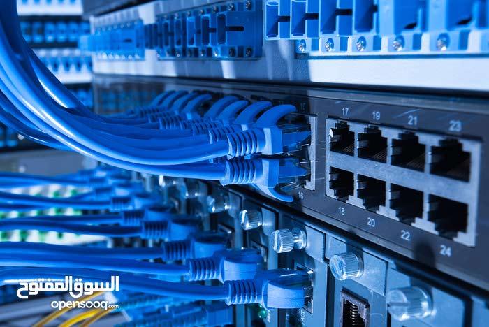 صيانة وتركيب أنظمة مراقبة  Maintenance and installation of CCTV systems