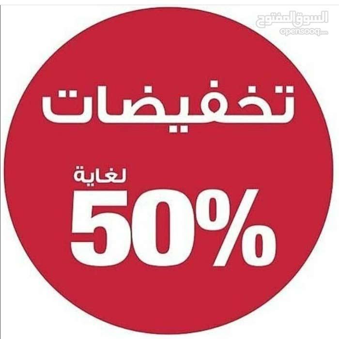 مطابع دنيا لطباعة كراتي والعلب الخصم عل كميات 0562572268جدة مكة