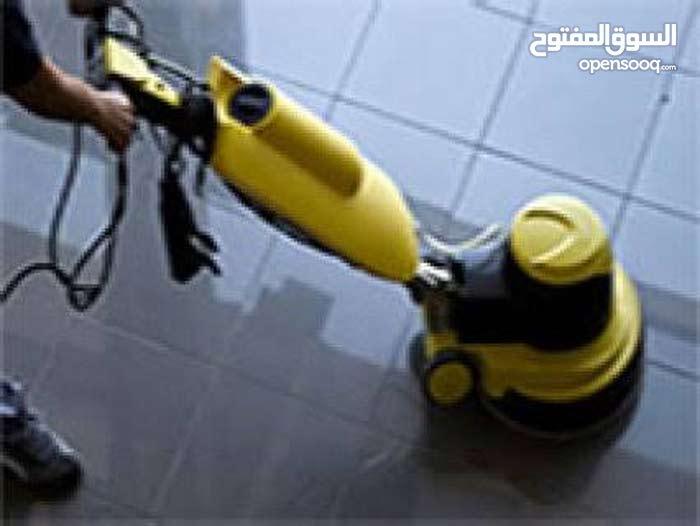 تنظيف ومكافحة الحشرات