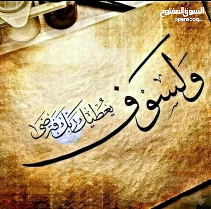 عمان الردن
