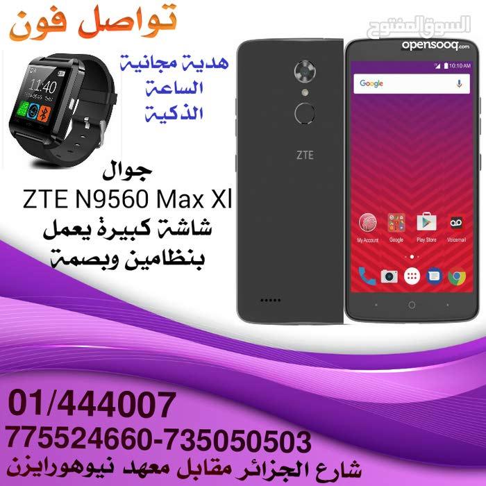 جوال ZTE N9560 يعمل بنظامين ومزود بصمة