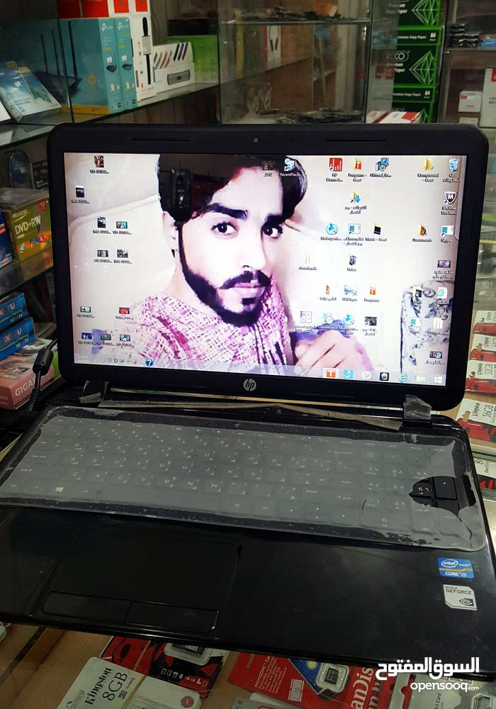 HP Laptop at a competitive price