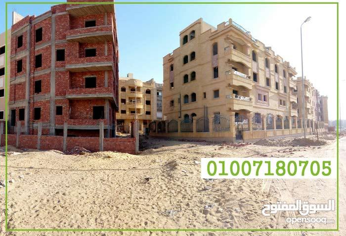 apartment area 240 sqm for sale