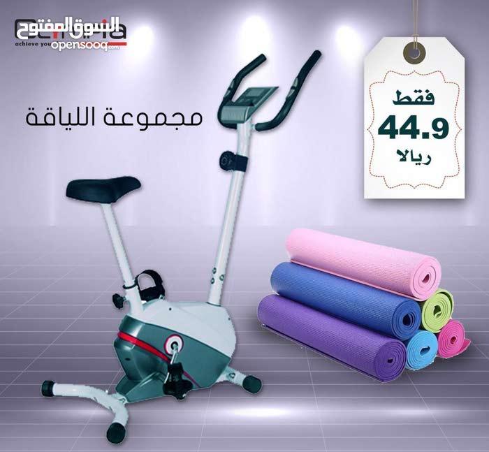 Up Right Bike + P.V,C Yoga Mat