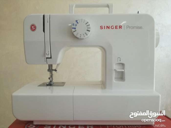 ماكينة خياطة منزلية SINGER Promise1408 الاصلي .