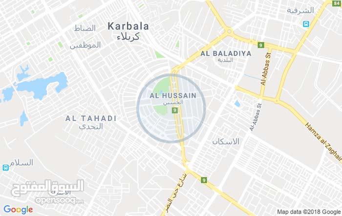 مطلوب قطعة ارض مساحة 150 بحي الموظفين او حي الحسين بسعر مناسب
