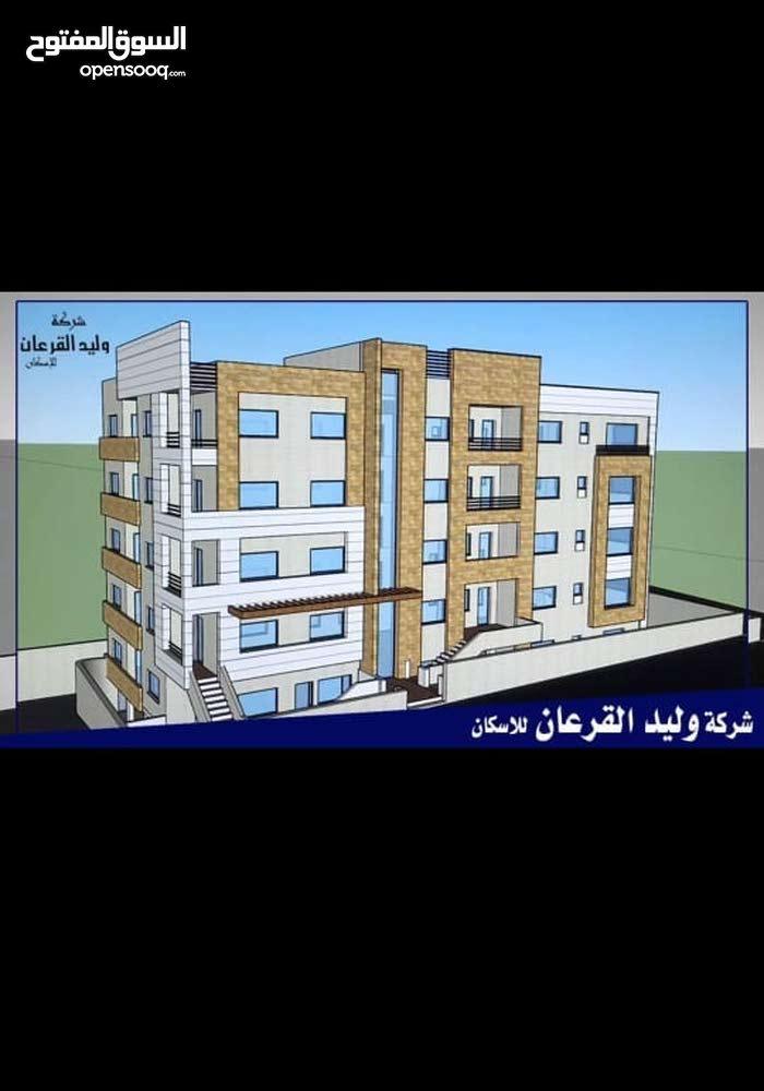 excellent finishing apartment for sale in Irbid city - Al Rahebat Al Wardiah
