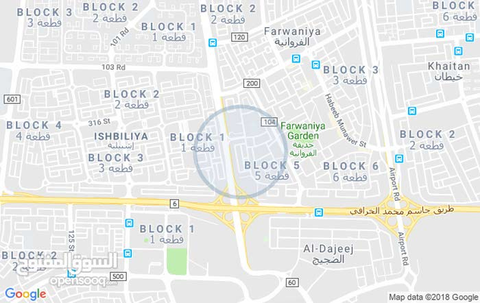 apartment for rent in Farwaniya city Abraq Khaitan