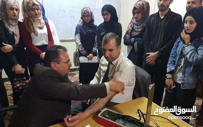 سارع التسجيل في الدورات الطبية