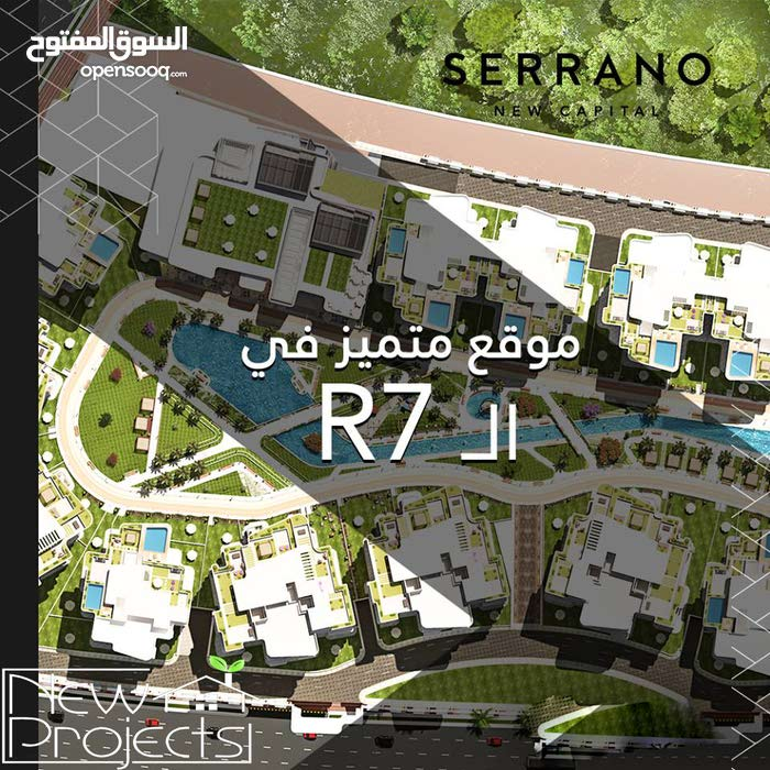 apartment is available for sale - New Cairo