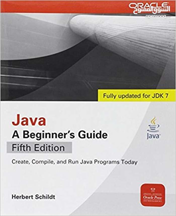 كتاب: JAVA: A beginner's guide, 5th edition