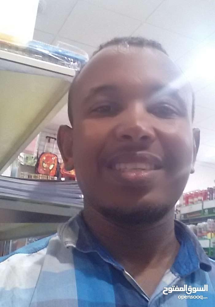أنا سائق خاص سوداني أبحث عن عمل