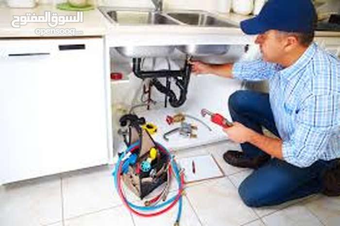 I'm plumber