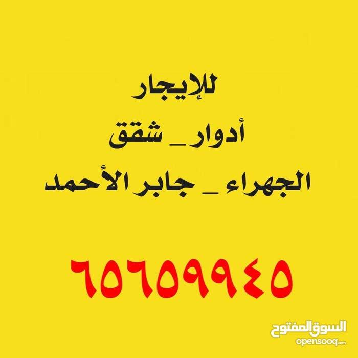 excellent finishing apartment for rent in Al Jahra city - Saad Al Abdullah