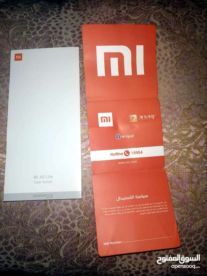 Xiaomi  device for sale