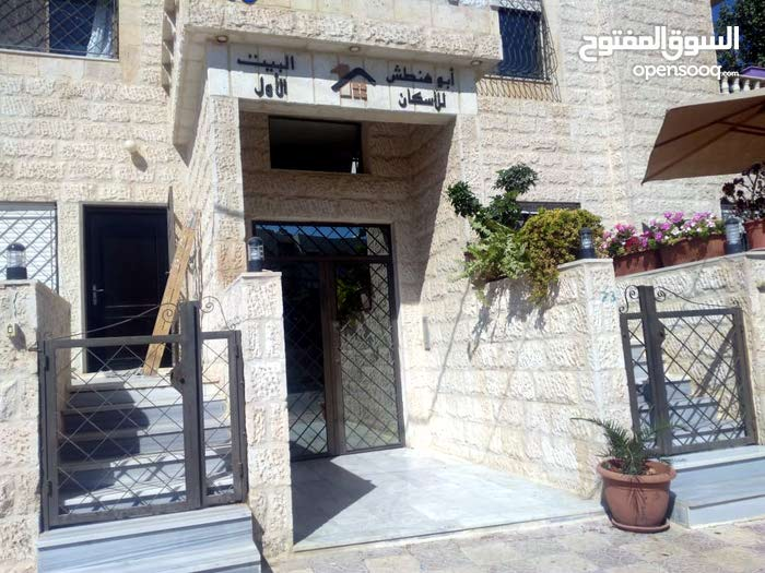 apartment for rent in AmmanAl Jandaweel