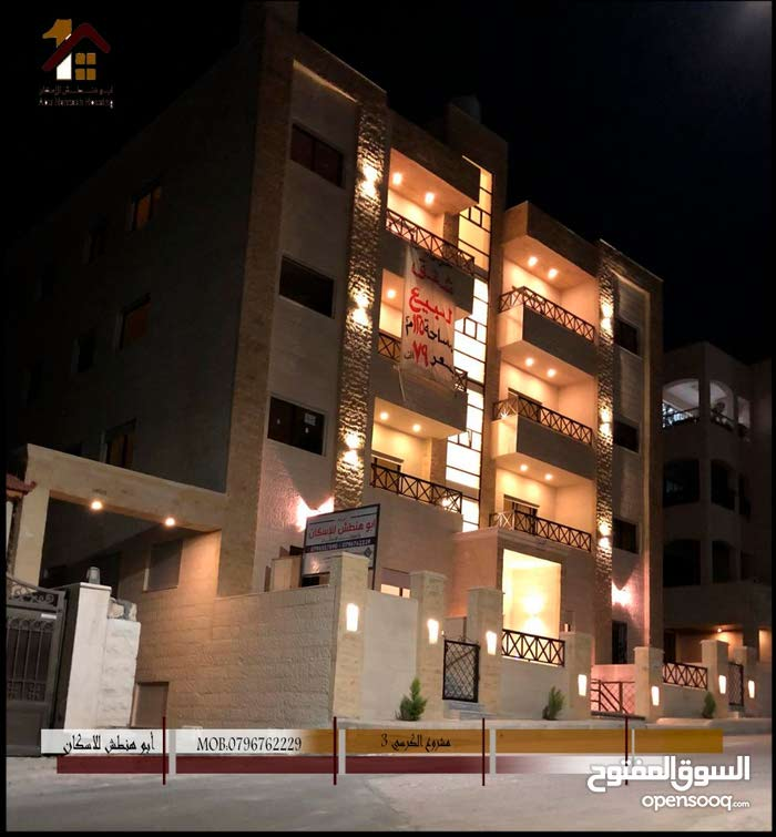 apartment for sale in AmmanAl Kursi
